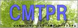 CMTR シャルコー・マリー・トウース病アンケートシステム